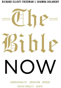 The Bible Now page