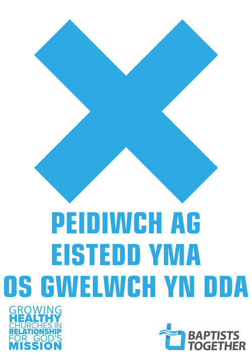 WELSH-Please-do-not-sit